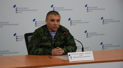 Армия Порошенко 10 раз нарушила перемирие в ЛНР, есть раненые