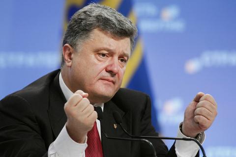 """Порошенко обвинил Россию в """"…"""