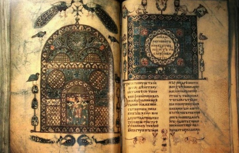 10 таинственных скрытых древ…