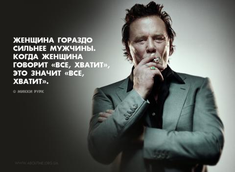 А все таки женщины лучше))))))))))))