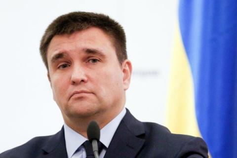 Украинский МИД обвиняет Росс…