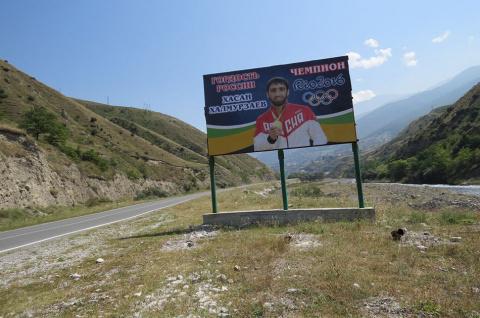 Зачем Россия кормит Кавказ
