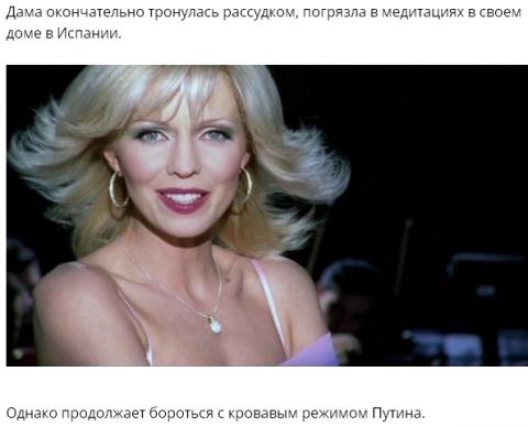 Помните её? Ветлицкая из Испании негодует: новости о состоянии дел в России всё хуже и страшнее!!!