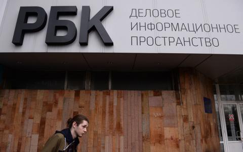 Госдеп США подтвердил сотрудничество с российскими оппозиционными СМИ