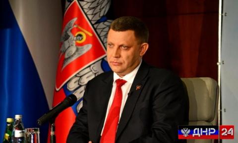 Глава ДНР рассказал о судьбе минских соглашений после выборов во Франции