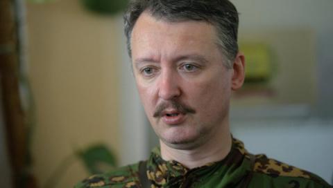Игорь Стрелков: «Чтобы разгромить украинскую армию, надо воевать»