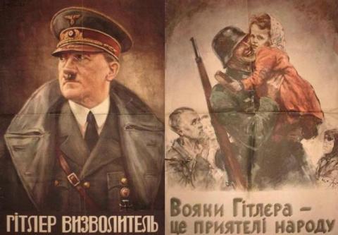 Улица Адольфа Гитлера. Лев Щаранский