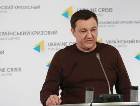 Тымчук: Если Россия будет сб…
