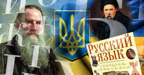 Языковой абсурд на Украине в…