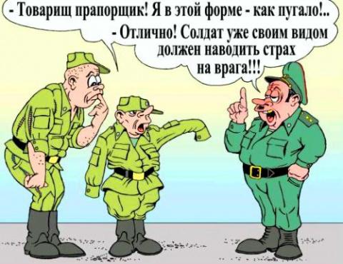 Цитатник. Сборник высказываний советских офицеров (вып. 5)
