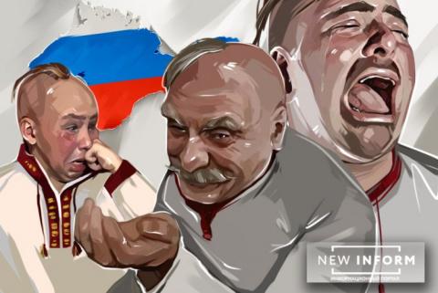 Откровенное признание украин…