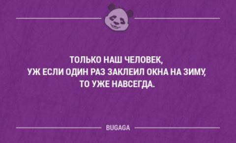 """Набери в Яндексе слово """"goog…"""