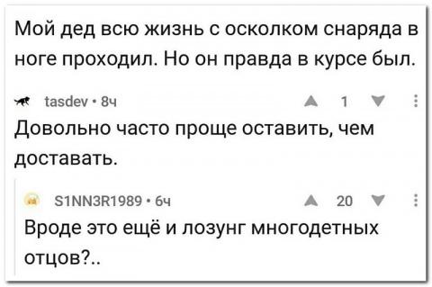 И снова соцсети зажигают)