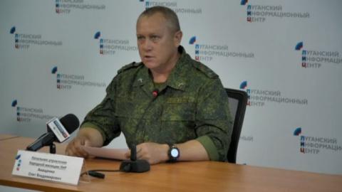 Киев пытался забросить две ДРГ за линию соприкосновения