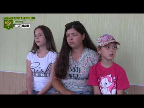 Дети Донбасса. Горькие воспоминания маленьких жителей Славяносербска
