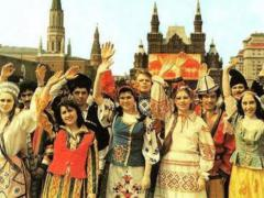 Почему в СССР не было Русско…
