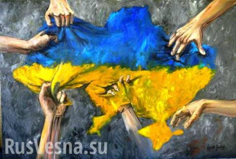 Кто еще не ванговал о судьбе Украины?  Порошенко!!! предрек распад Украины...