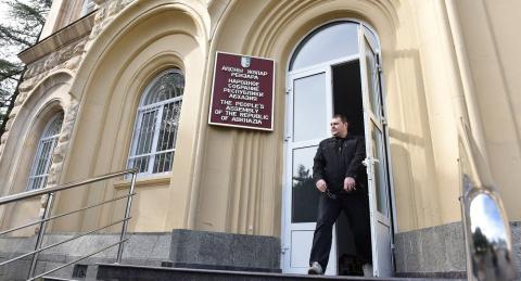В Абхазии назначили парламен…