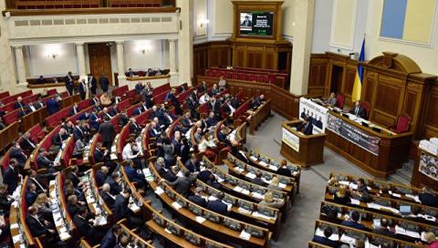 Украина официально попросила…