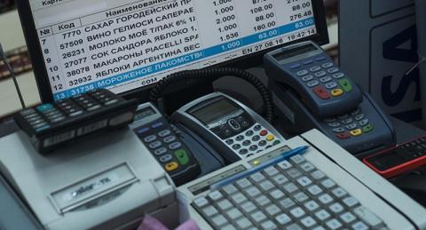Звонок из налоговой