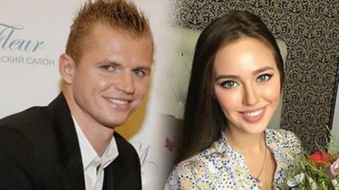 Дмитрий Тарасов и Анастасия …