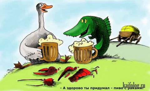 Карикатура сказочная, мультяшная, всякая разная