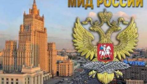 МИД РФ: решение Польши о сно…