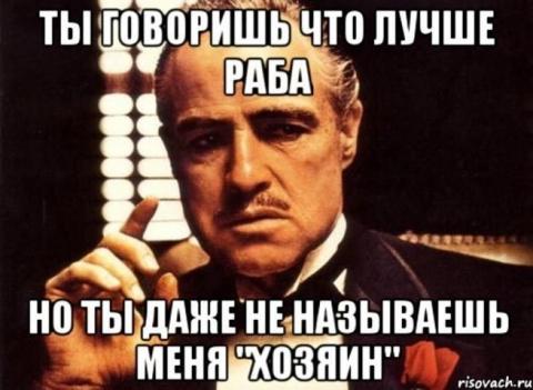 Унылое украино