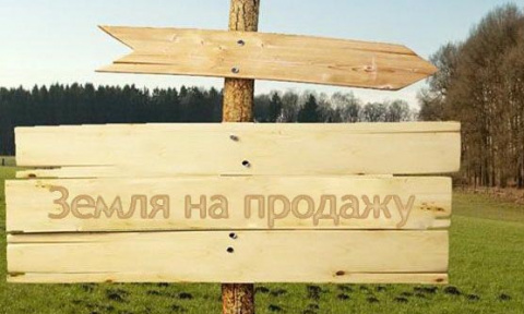 Час расплаты настал: в Украи…