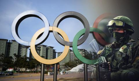 Вежливая олимпиада