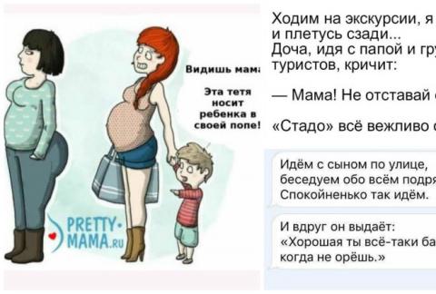 Дети могут сконфузить любого…
