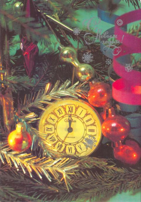 Новый год в СССР фото