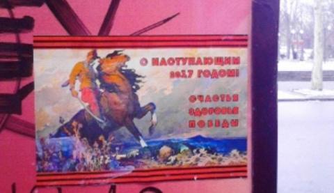 Николаев, подъем — от бандер…