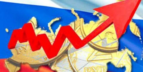 Экономика РФ кошмарит неугод…