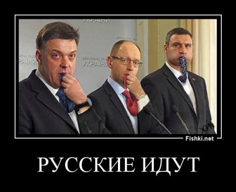 Донецк – желто-голубой террор