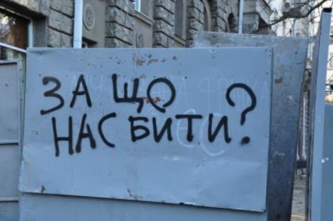 Привет Вите из Ростова от Арсена и Петра из Киева