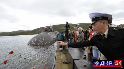 17 лет со дня катастрофы атомной подводной лодки «Курск»