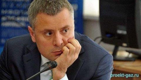 """Витренко: переговоры с """"Газп…"""