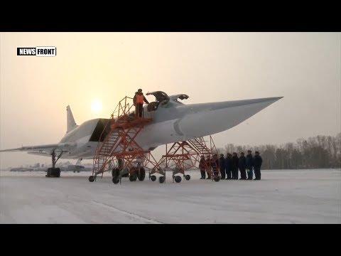 В Иркутскую область вернулись самолеты, участвовавшие в операции в Сирии