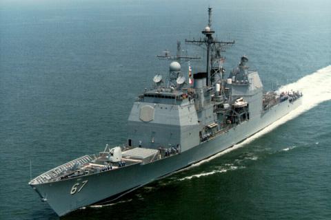 Американские моряки: нас лег…