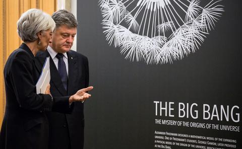 Загнанный в угол Киев, шантажирует хозяев с Запада