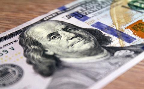 Валютный баланс России за го…