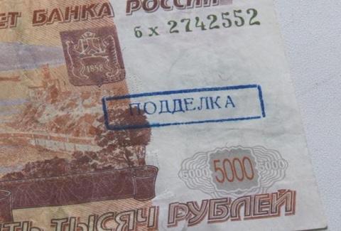 Как выявить фальшивые деньги?