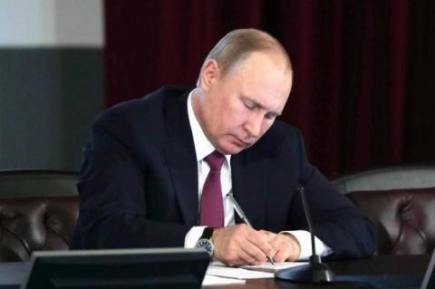 Путин внес изменения в Устав…