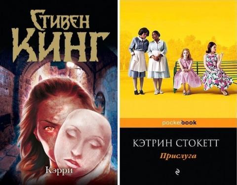Знаменитые книги, которые бы…