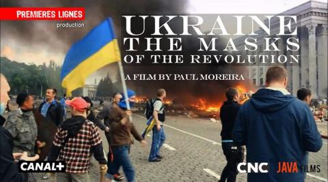 13 000 евро за клевету на киноленту «Украина: Маски революции»