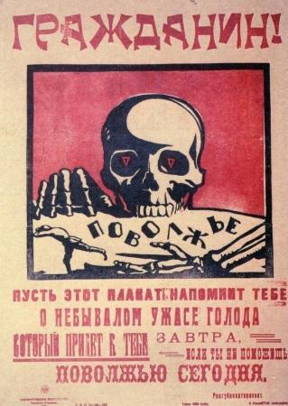 Как большевики свою власть укрепляли