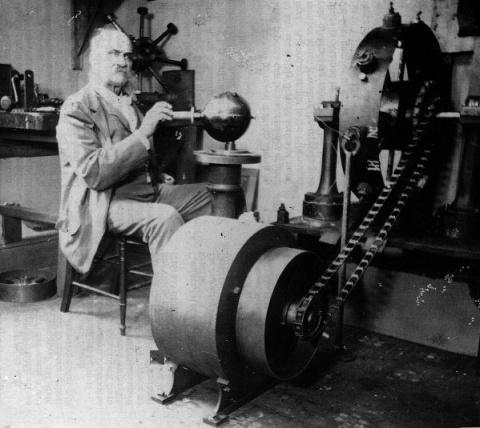 Физика вибраций Джона Кили.