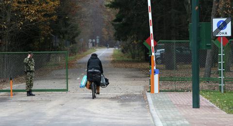 Польша направила РФ ноту про…