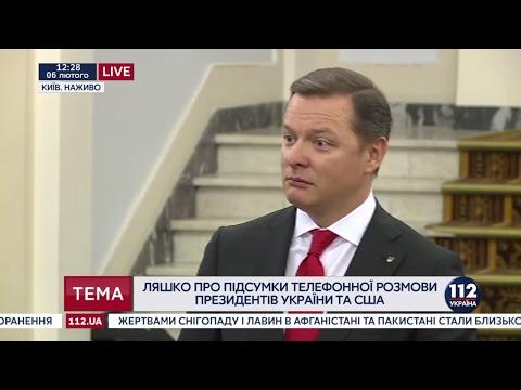Украинская лапша Трампу не п…